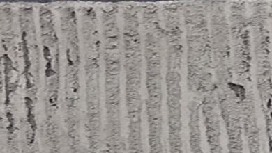 Арт-Бетон Цвет 109