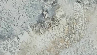 Арт-Камень Цвет 218
