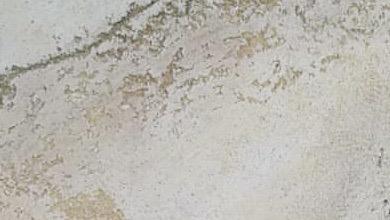 Арт-Камень Цвет 243