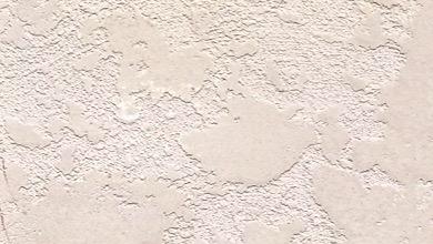 Арт-Камень Цвет 44