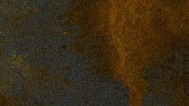 Арт-Ржавчина Цвет 168