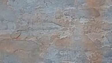 Арт-Ржавчина Цвет 190