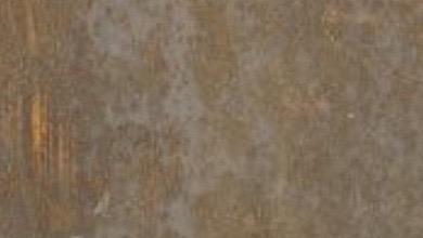 Арт-Ржавчина Цвет 200